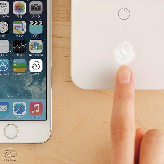 身近な「モノと紙」の情報をデジタル整理。iPhoneを使って、手早く綺麗に。これまで遠い存在だったドキュメントスキャナーを身近にする、新しいデジタル装置。