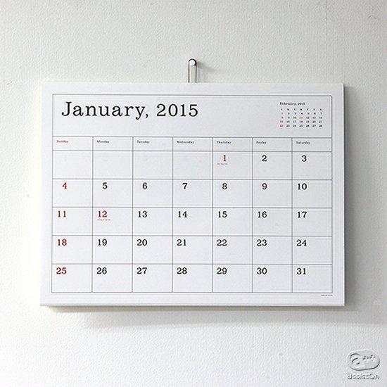 欲しかったのは、こんなカレンダーではありませんか?日付が見やすくシンプルで使いやすいカレンダーをお探しなら。