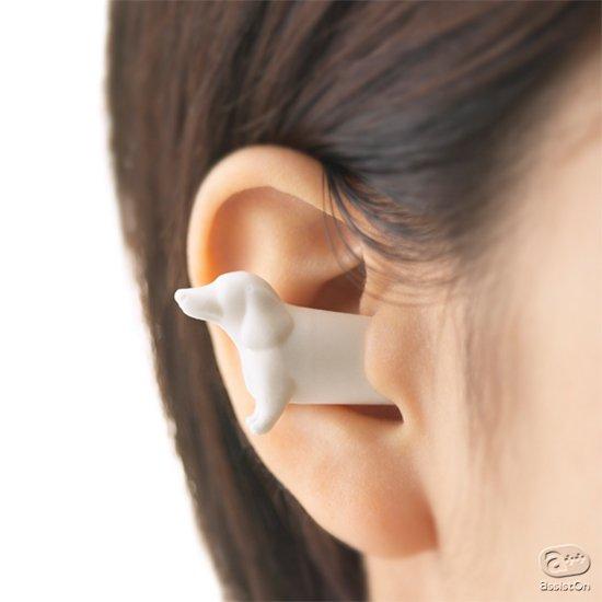 勉強やお仕事で集中したい時に。新素材を使って、耳に優しく圧迫感が少ない。そして、周囲の空気を少し和らげてくれる。ペットのような耳栓を作りました。