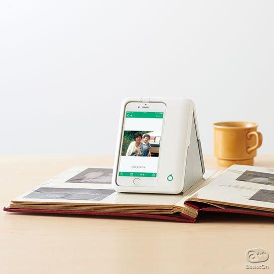 アルバムに貼ったままの写真をデジタルにして、保存。家族の「あの時」をいつまでも大切に、残す、伝えるために。iPhoneと連動して簡単、きれいに